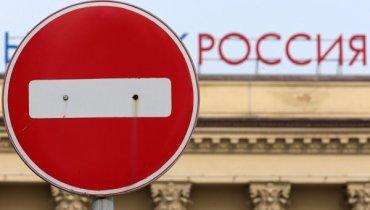 Почему нужно видоизменить антироссийские санкции