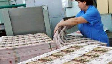 Санкции США обвалили рубль