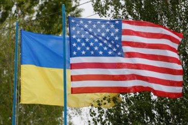 США начали строительство операционного центра ВМС в Украине