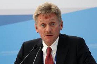 Кремль отреагировал на план поставок Украине оружия из США