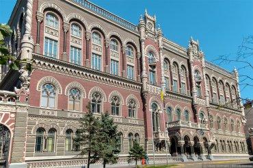 Национальный Банк Украины приближается к легализации криптовалют