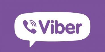 Viber внедрил новую полезную функцию