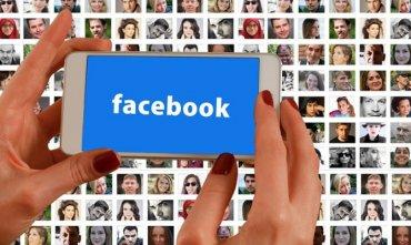 Facebook запустил в Китае «тайное» приложение