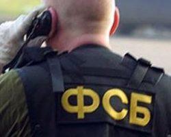 В Москве готовилась серия терактов