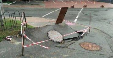 В центре Киева обвалился асфальт