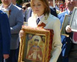 Поклонская рассказала, как Николай II охраняет Донбасс от бандеровцев