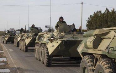 Россия готовит «акцию устрашения»