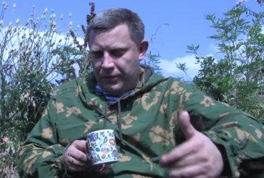 Захарченко снова собрался «брать» Киев