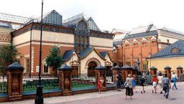 В Москве эвакуируют Третьяковскую галерею