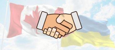 Зона свободной торговли с Канадой. Что это значит