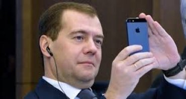 Госдеп отреагировал на пост Медведева в Facebook