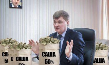 Продан определился с кандидатурой «смотрящего» за контрабандными потоками Одессы