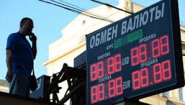 В России паника на валютном рынке