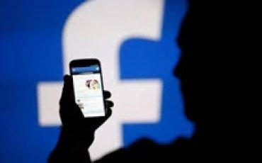 В Facebook тестируют революционное устройство для видеосвязи
