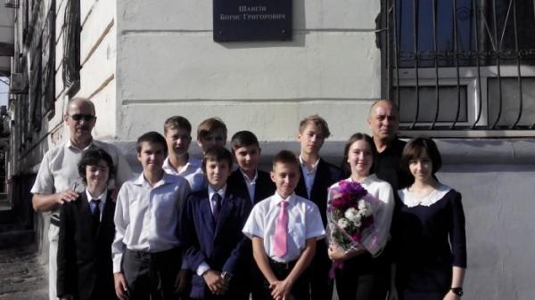 «Украинский выбор – Право народа» почтил память героев-партизан (ФОТО)