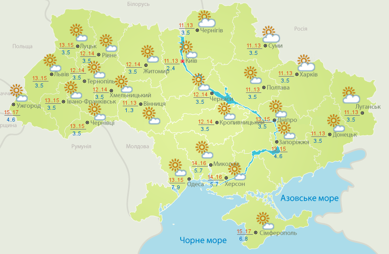 Погода на выходные: В Украине переменная облачность, температура до +16