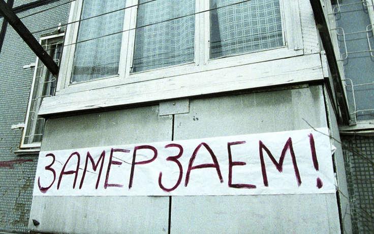 Отопительный сезон на носу: что ждет украинцев