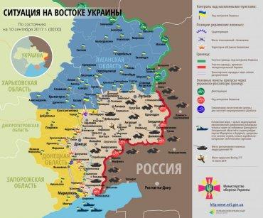 Карта АТО: Напряженная ситуация на Мариупольском направлении