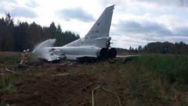 В России разбился Ту-22М3, который принимал участие в учениях «Запад-2017″