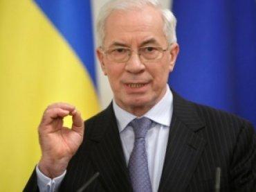 Арест на зарубежные счета и активы Н.Азарова не накладывался – ГПУ