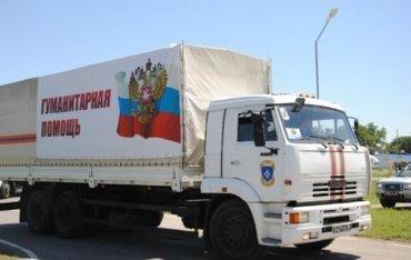 СМИ: Россия хочет отказаться от гумконвоев в ЛДНР