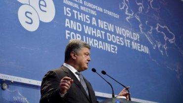 Порошенко: Украина выполняет тысячелетнюю миссию – обороняет Европу от России