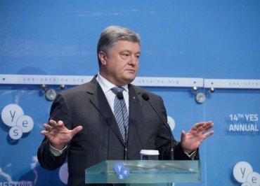 Порошенко поставил цель вернуть Крым в 2018 году
