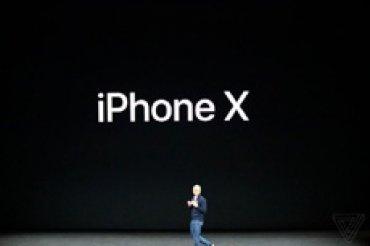 Дефицит iPhone X продлится до 2018 года