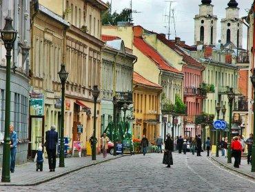 Вильнюс назвали самым счастливым городом ЕС