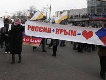В России вводят «налог на Крым»