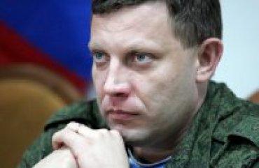 Захарченко не допустит в Донецке украинских выборов
