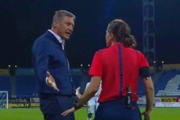 Тренер киевского «Динамо» накричал на женщину-арбитра