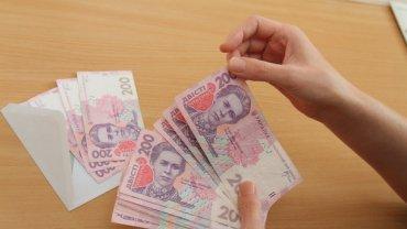 За что могут уволить украинцев и что обязан компенсировать работодатель