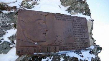 Россиянин стал очередной жертвой перевала Дятлова