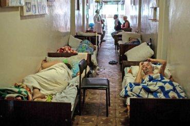 В «ЛНР» приказали заманивать граждан свободной Украины «на лечение»