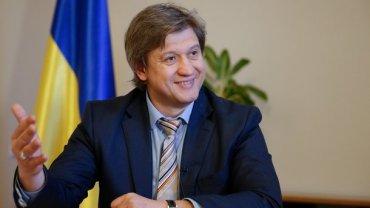 Данилюк объяснил, зачем Украина выпустила евробонды на 15 лет
