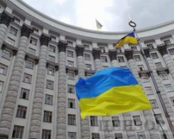 Правительство одобрило присоединение Украины к важной конвенции