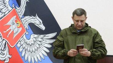 Стало известно зачем Путин срочно вызвал Захарченко