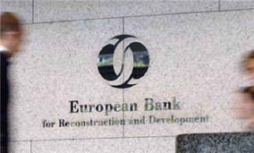 ЕБРР обеспокоен размещением евробондов Украины