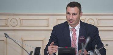 Кличко зміг переконати Київраду підтримати створення Муніципальної охорони