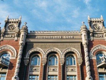 В НБУ сообщили, что украинские банки с начала года получили 3,4 млрд грн чистой прибыли