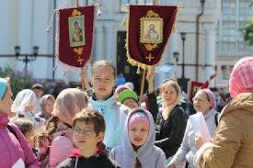 Школьники Екатеринбурга пройдут крестным ходом по случаю начала учебного года