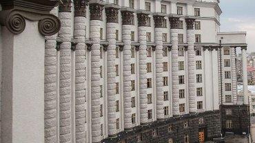 Кабмин намерен сократить более 8 тысяч чиновников в ходе реформы госуправления