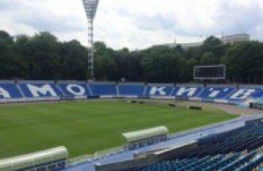 «Динамо» засчитали техническое поражение за отказ ехать в Мариуполь