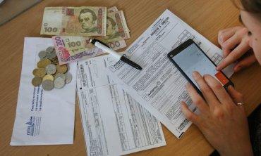 На какой период начисляется субсидия на оплату ЖКУ в Украине в 2017 году