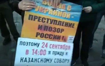 В Петербурге несколько сотен человек вышли на акцию протеста против войны с Украиной