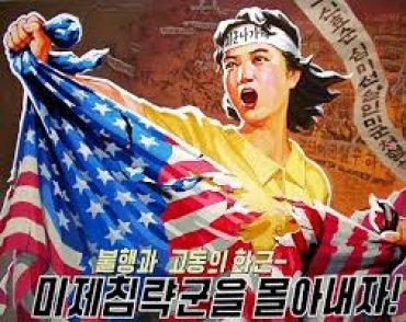 КНДР объявила войну США