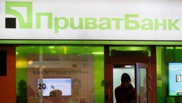 Денег не будет: Нацбанк проиграл суд по кредитам Приватбанка