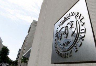 Киев надеется провести форум МВФ