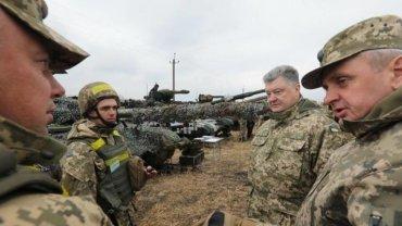 АТО переименуют в рамках закона о реинтеграции Донбасса